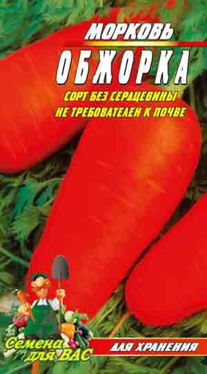 morkov-kobzhorka