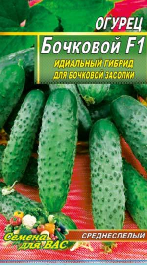 ogurecz-bochkovoj