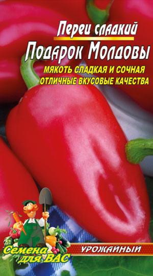 perecz-podarok-moldovy