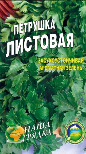 petrushka-listovaya