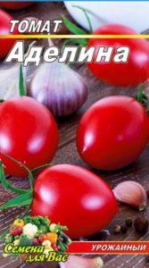 Томат Аделина пакет 20 семян