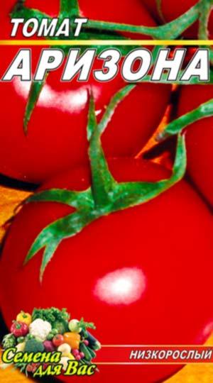 tomat-arizona