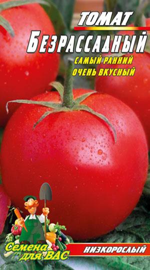томат-безрассадный-семена