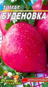 Томат Буденовка пакет 20 семян <span class=