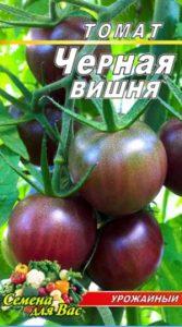 Томат Черная вишня пакет 20 семян