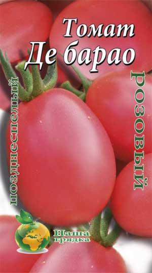 tomat-de-barao-rozovyy Томат Де-Барао Томат Де-Барао