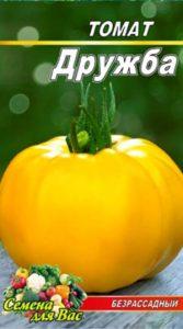 Томат Дружба — оранжевый пакет 20 семян