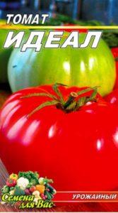 Томат Идеал пакет 20 семян