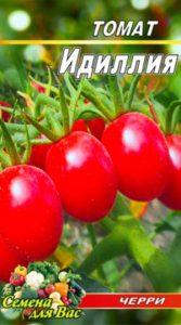 Томат Идиллия (черри) пакет 20 семян