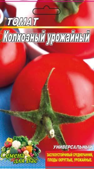 Томат Колхозный урожайный