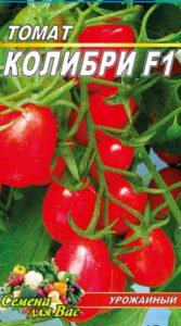 Томат Колибри 20 семян