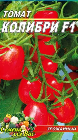 tomat-kolibri-1