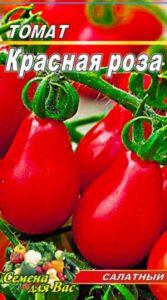 Томат Красная роза 20 шт семян
