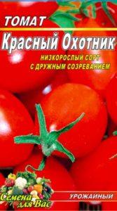 Томат Красный охотник пакет 20 семян