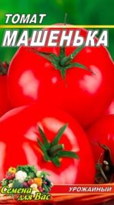 Томат Машенька пакет 20 семян