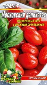Томат Московский деликатес пакет 20 семян