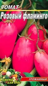 Томат Розовый фламинго 20 семян