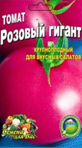 Томат Розовый гигант 200 семян
