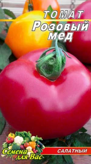 tomat-rozovyiy-med