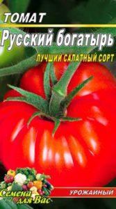 Томат Русский богатырь 20 семян