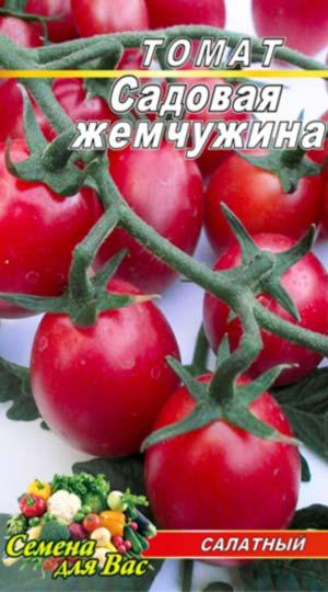 tomat-sadovaya-zhemchuzhina