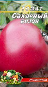 Томат Сахарный бизон пакет 20 семян
