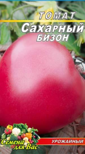 tomat-saharnyiy-bizon