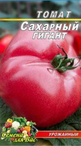 Томат Сахарный гигант пакет 20 семян