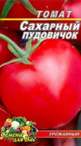 Томат Сахарный пудовичок пакет 20 семян