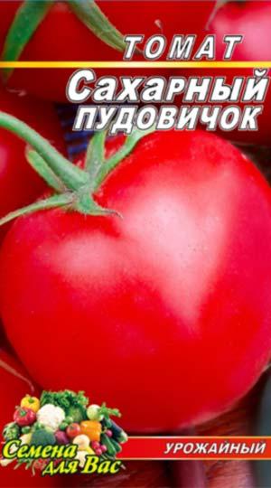 tomat-saharnyiy-pudovichok
