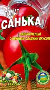 Томат Санька 200 семян