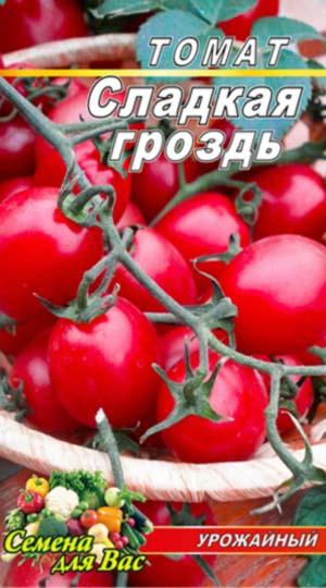 tomat-sladkaya-grozd