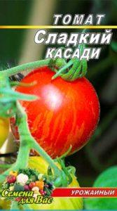 Томат Сладкий Касади пакет 20 семян