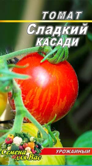 tomat-sladkiy-kasadi