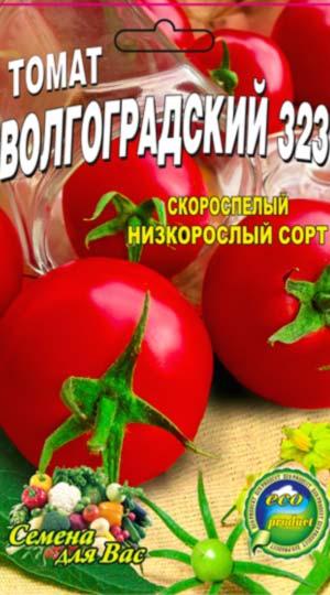 Томат Волгоградский 323