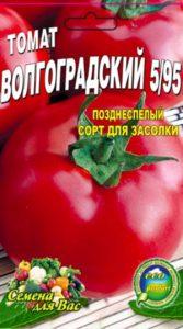 Томат Волгоградский 5/95 пакет 200 семян